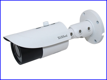 Techson TC-AHD-Pro 72042 IRVF kültéri Full HD biztonsági kamera