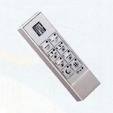 DITEC szárnyas automata ajtó és ajtónyitó