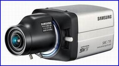 SAMSUNG SHC-735 biztonsági kamera, éjjellátó biztonsági kamera