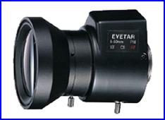 EVETAR EVD-550A-IR - Megfigyelő rendszer - biztonsági kamera optika