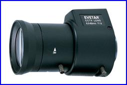 EVETAR EVD-0660A - Megfigyelő rendszer - biztonsági kamera optika