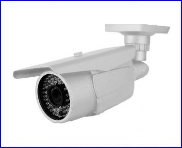 Techson TC-Pro 8772 IRVF 2,8-12 MDN O biztonsági kamera